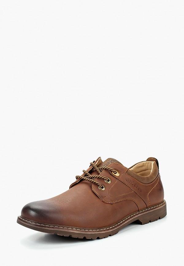 Купить Ботинки Go.Do., GO019AMCALR2, коричневый, Осень-зима 2018/2019