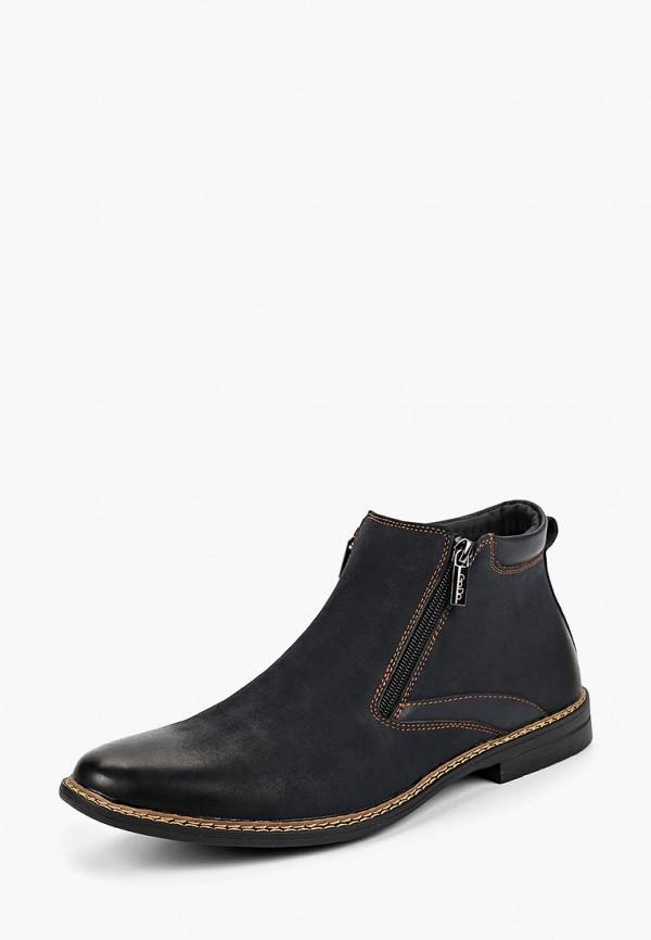 Купить Ботинки Go.Do., GO019AMCALS9, синий, Осень-зима 2018/2019