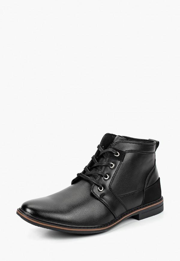 Купить Ботинки Go.Do., go019amcalt1, черный, Осень-зима 2018/2019