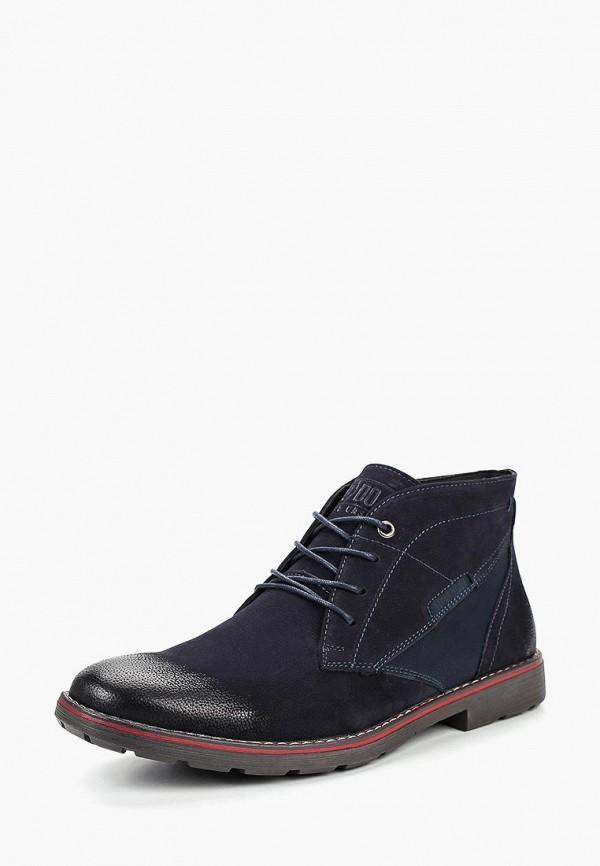 Купить Ботинки Go.Do., GO019AMCALT5, синий, Осень-зима 2018/2019