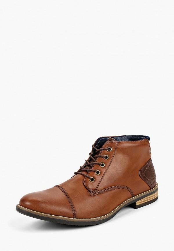Ботинки Go.Do., GO019AMCALU0, коричневый, Осень-зима 2018/2019  - купить со скидкой
