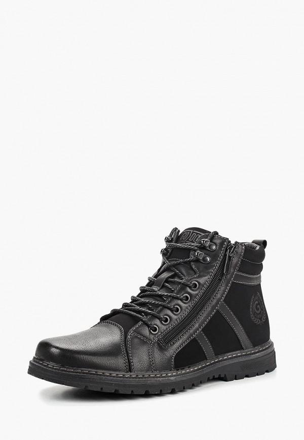 Купить Ботинки Go.Do., go019amcamq2, черный, Осень-зима 2018/2019