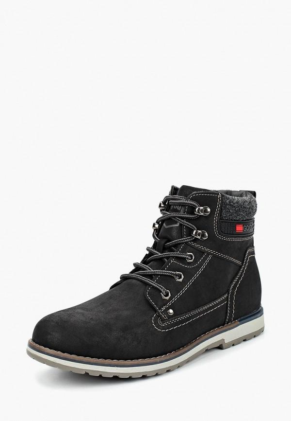 Купить Ботинки Go.Do., go019amcamq7, черный, Осень-зима 2018/2019
