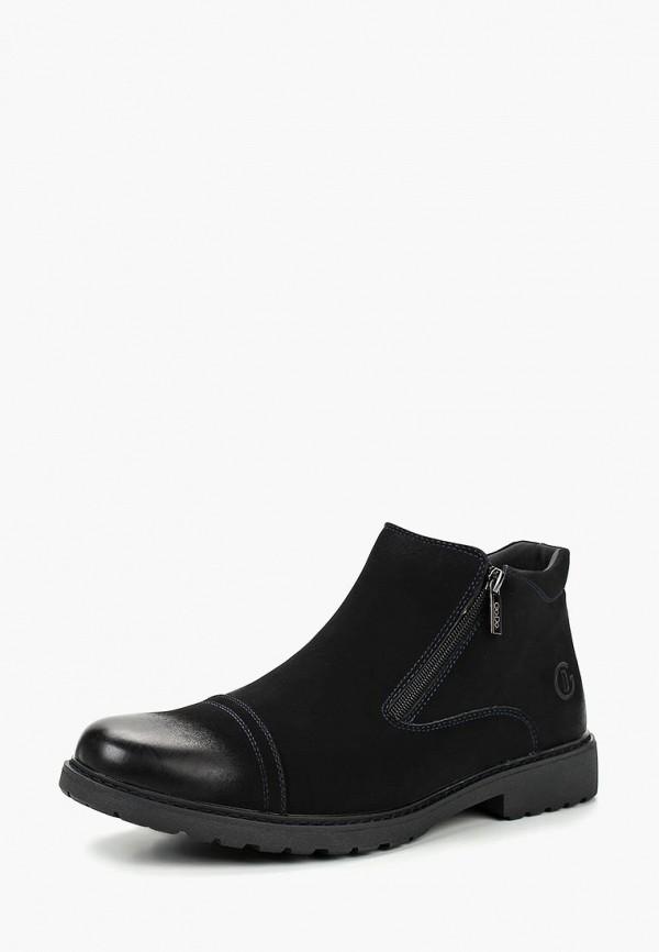 Купить Ботинки Go.Do., go019amcamr5, черный, Осень-зима 2018/2019