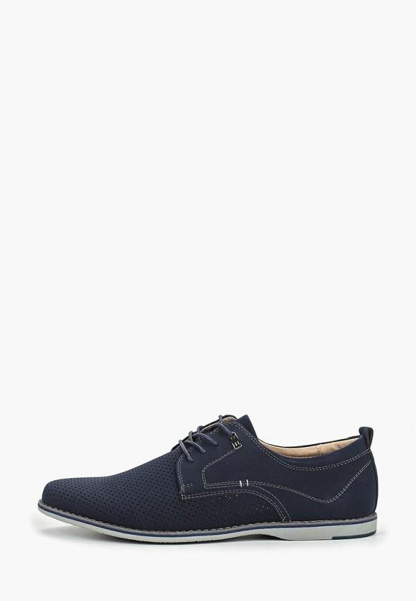 мужские туфли go.do, синие