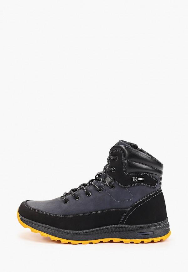 мужские кроссовки go.do, черные
