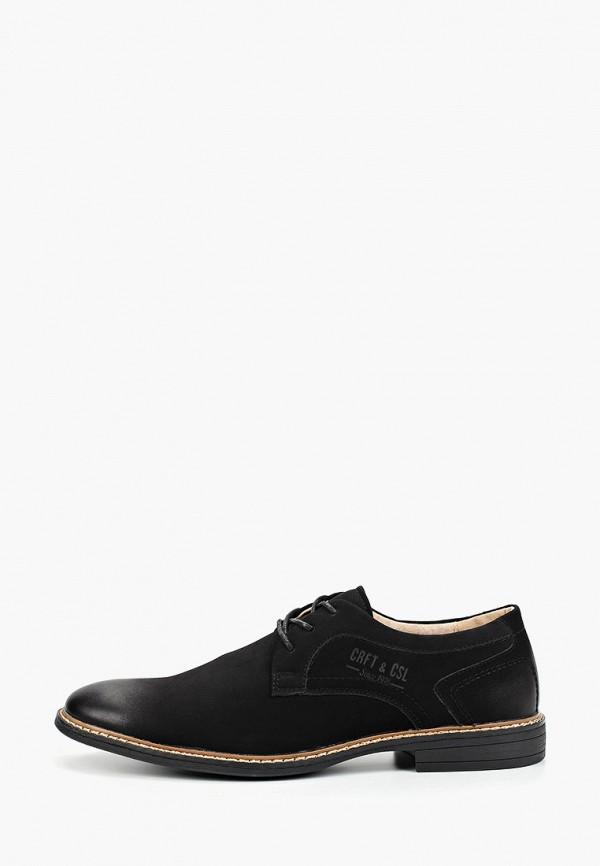 мужские туфли go.do, черные
