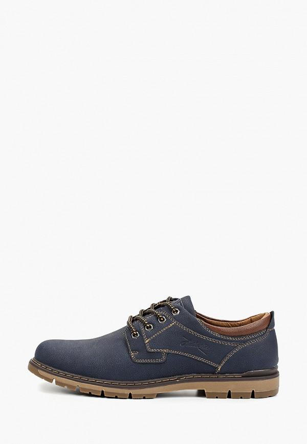 мужские ботинки go.do, синие