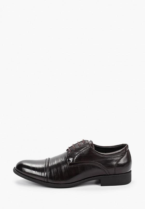 мужские туфли go.do, коричневые
