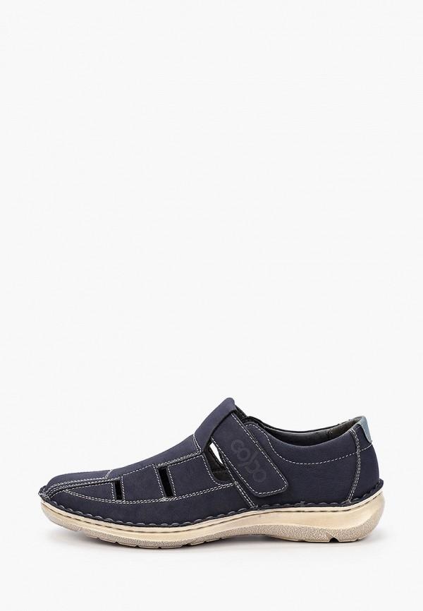 мужские сандалии go.do, синие