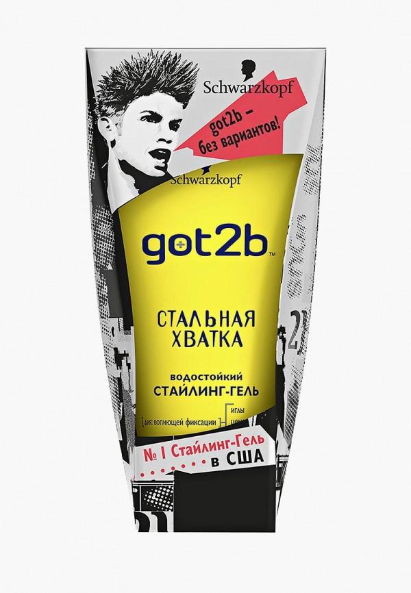 Гель для укладки Got2B Got2B GO022LWCSDD0 гель для укладки волос got2b phenomenal 150 мл 2258854