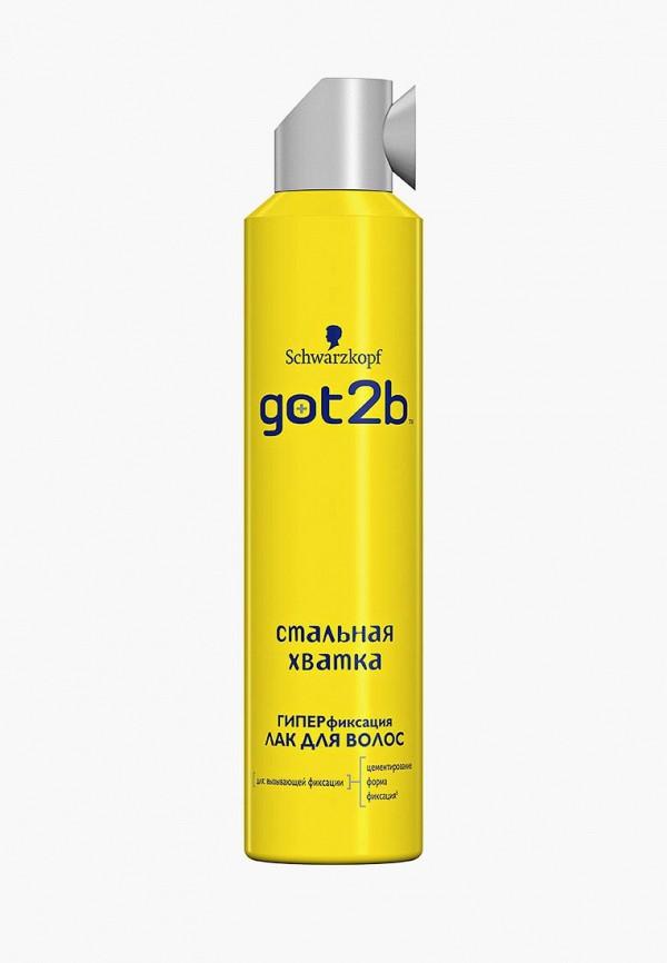 Лак для волос Got2B Got2B GO022LWJOL20 агент glam лак для волос 27 got2b агент glam лак для волос 27