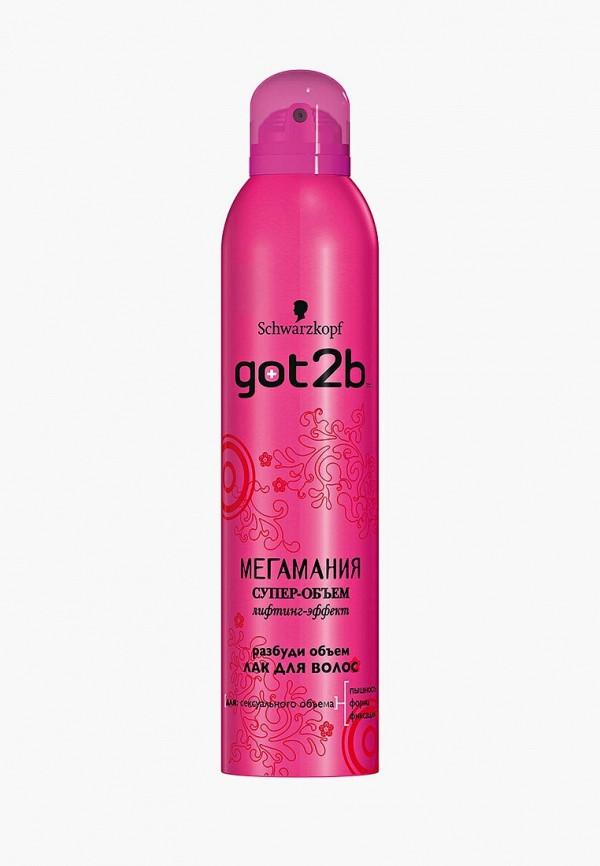 Лак для волос Got2B Got2B GO022LWJOL22 got2b happy hour лак для волос железная леди 300 мл