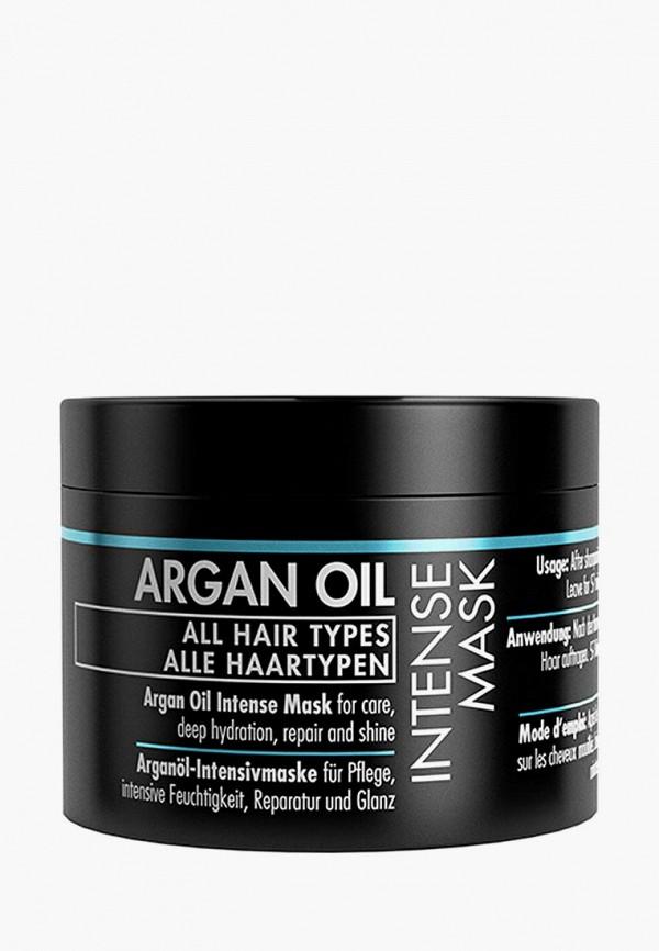 Маска для волос Gosh, с аргановым маслом Argan Oil, 175 мл, go025lwbcko9, прозрачный, Весна-лето 2019  - купить со скидкой