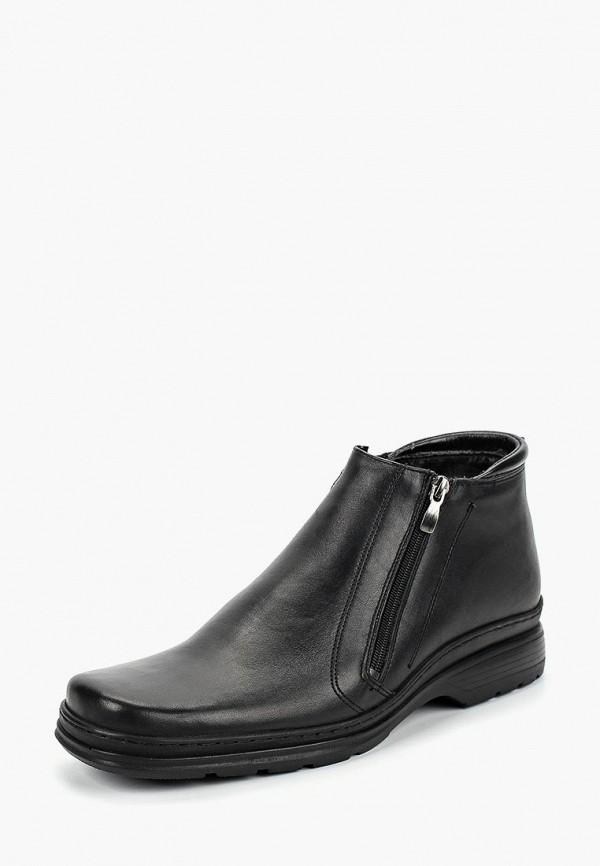 где купить Ботинки Goodzone Goodzone GO029AMBWCK8 по лучшей цене