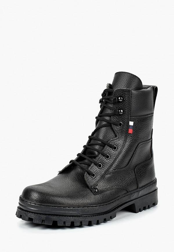 где купить Ботинки Goodzone Goodzone GO029AMBWCP6 по лучшей цене