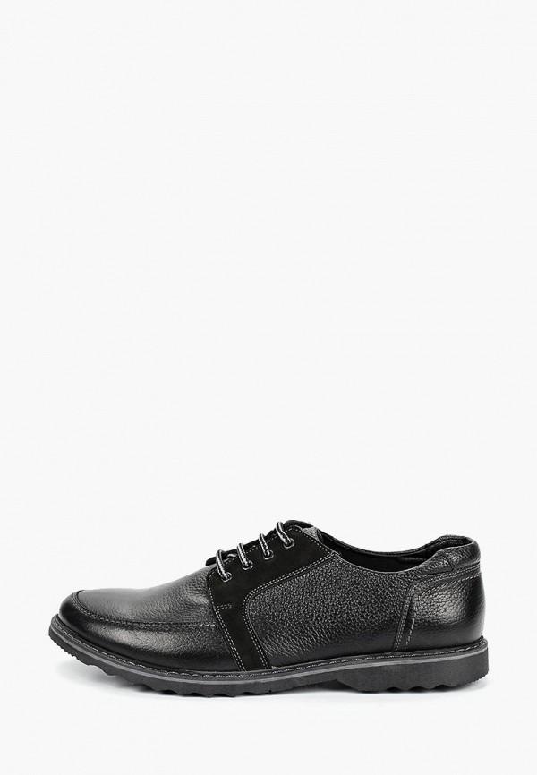 мужские туфли goodzone, черные