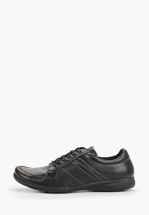 Ботинки Goodzone Goodzone GO029AMEOTS7 ботинки детские goodzone цвет черный белый 7117п 85 27ш размер 38