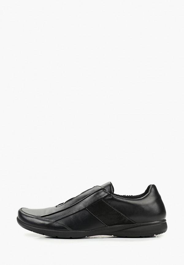 Ботинки Goodzone Goodzone GO029AMEOTT0 ботинки детские goodzone цвет черный белый 7117п 85 27ш размер 38