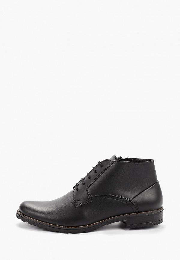 Ботинки Goodzone Goodzone GO029AMGHMA3 ботинки детские goodzone цвет черный белый 7117п 85 27ш размер 38