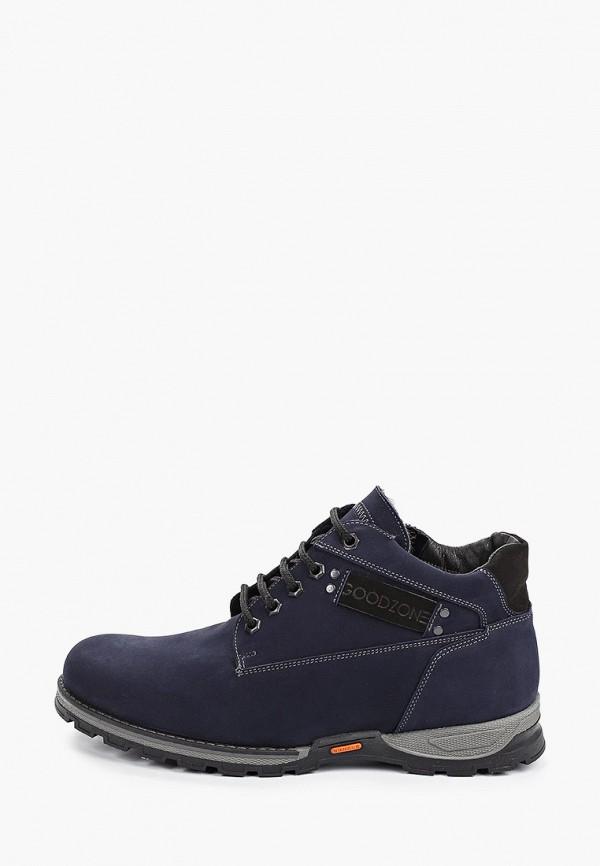 мужские ботинки goodzone, синие
