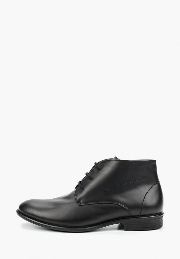 Ботинки Goodzone Goodzone GO029AMGHMD2 ботинки детские goodzone цвет черный белый 7117п 85 27ш размер 38