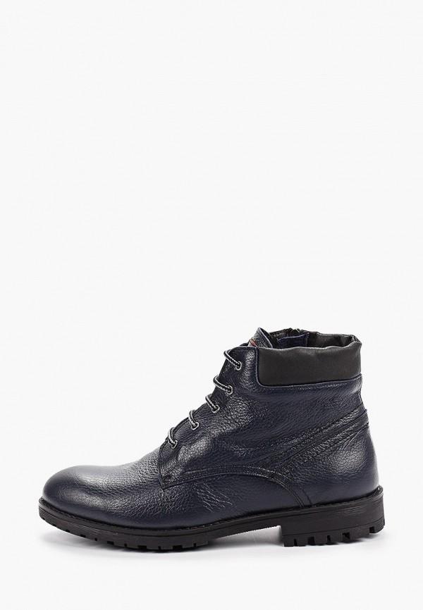 Ботинки Goodzone Goodzone GO029AMGHMG9 ботинки детские goodzone цвет черный белый 7117п 85 27ш размер 38