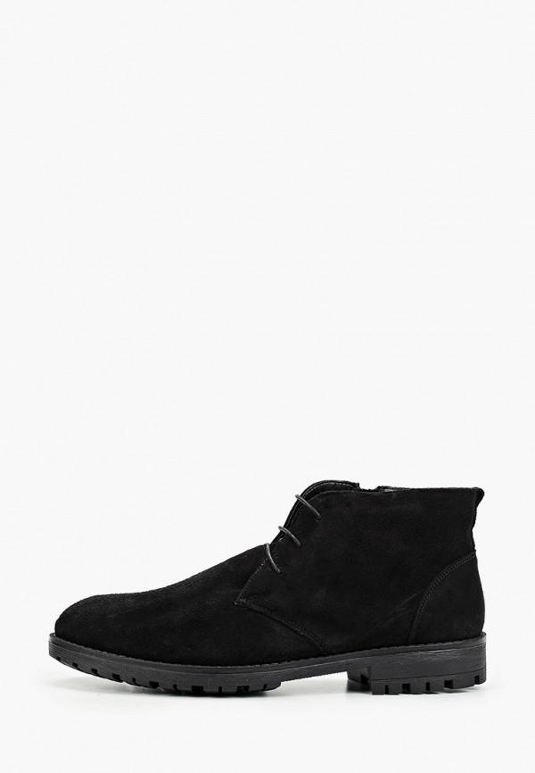 Ботинки Goodzone Goodzone GO029AMGHMH4 ботинки детские goodzone цвет черный белый 7117п 85 27ш размер 38