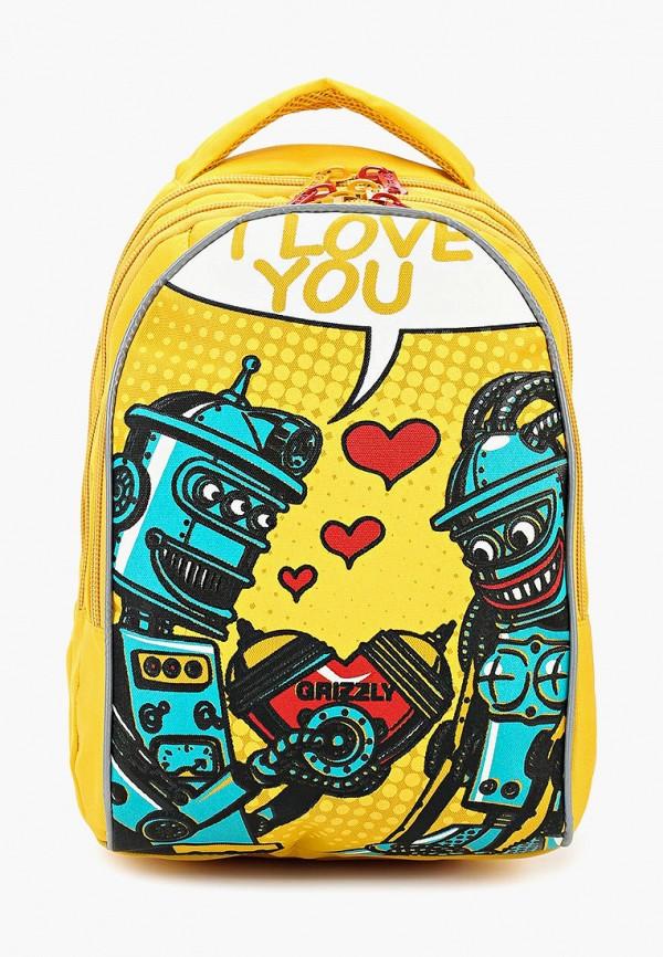 Рюкзак Grizzly Grizzly GR015BGUHY31 рюкзак mcm 61i 33p 015 2015 stark l1