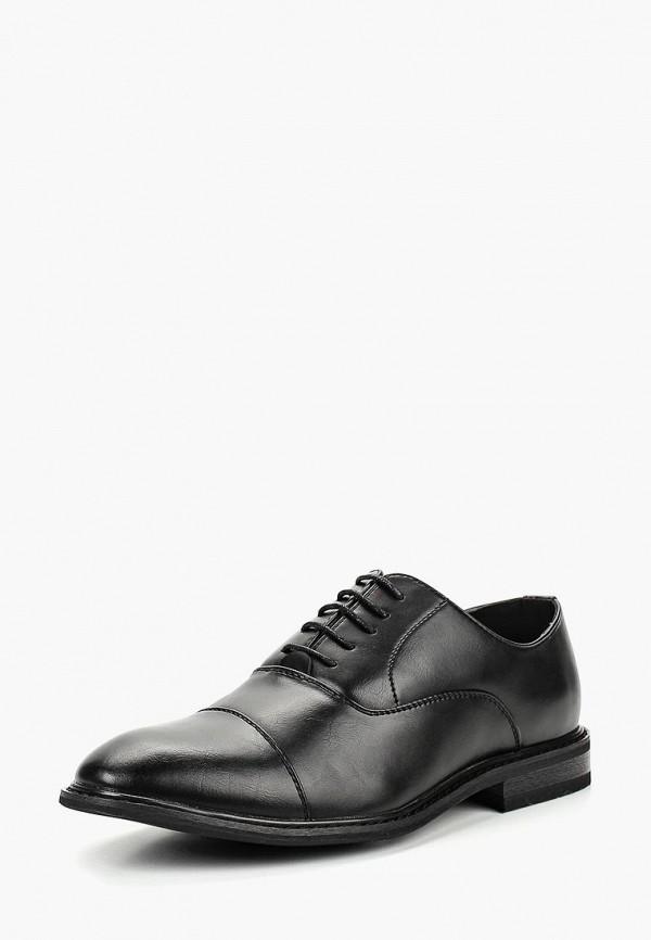 Туфли Gradella Gradella GR022AMCPIK2 туфли gradella gradella gr022amcpik2