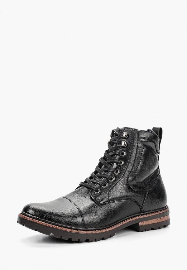 цена Ботинки Gradella Gradella GR022AMCXBP2 онлайн в 2017 году