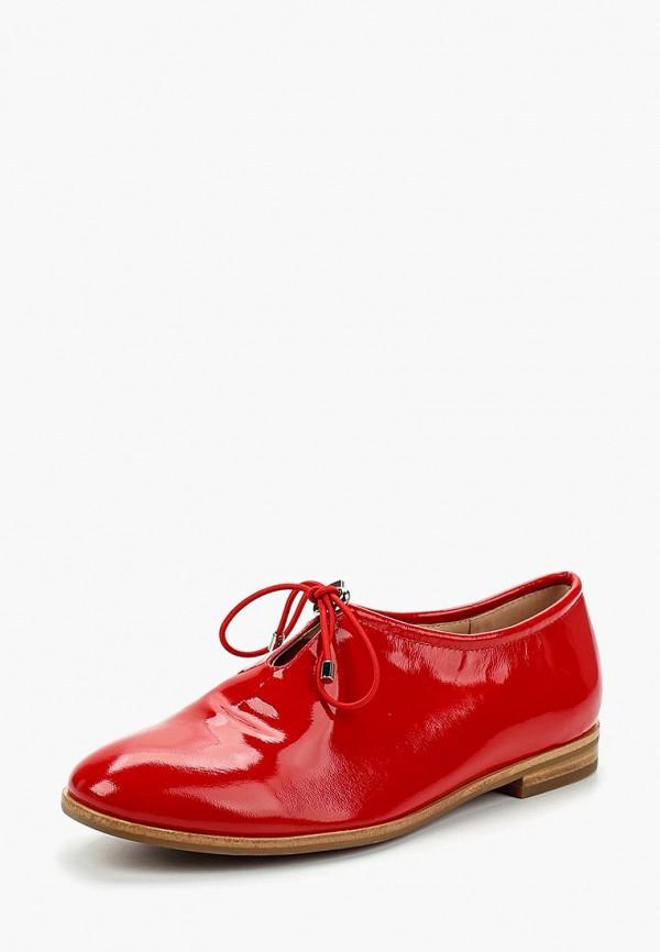 Ботинки Grand Style Grand Style GR025AWAOYE9
