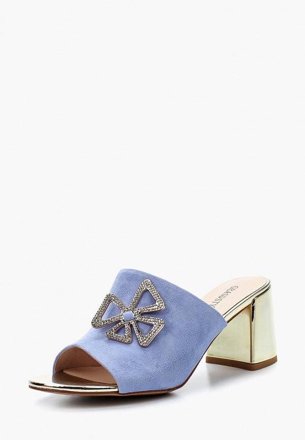 Купить Сабо Grand Style, gr025awatcq5, голубой, Весна-лето 2018