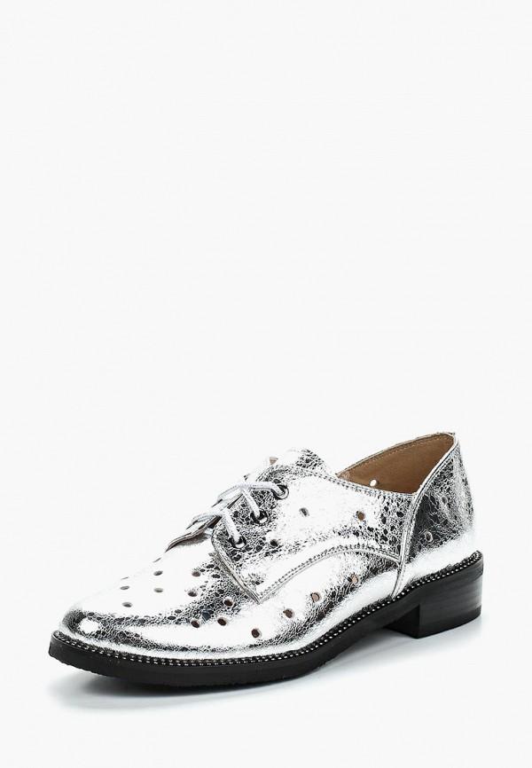 женские ботинки grand style, серебряные