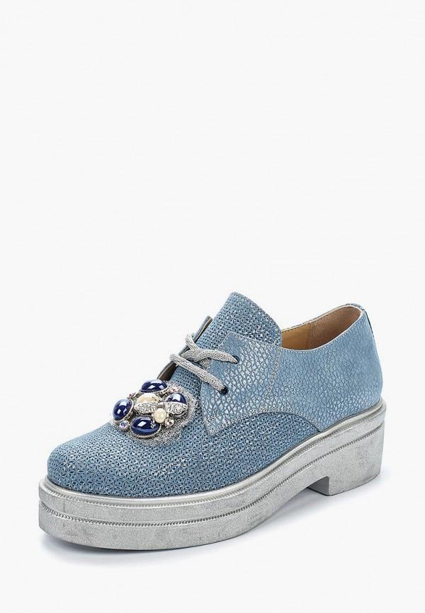 Купить Ботинки Grand Style, gr025awazqy7, голубой, Весна-лето 2018