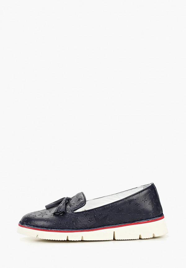 Лоферы Grand Style Grand Style GR025AWELUU2 цены онлайн