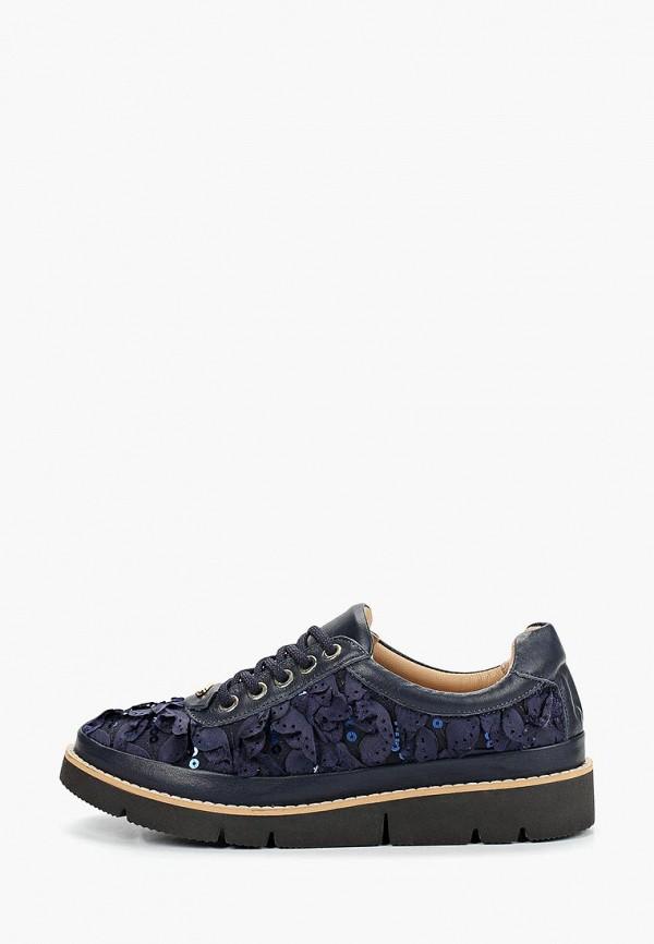 Купить Женские ботинки и полуботинки Grand Style синего цвета
