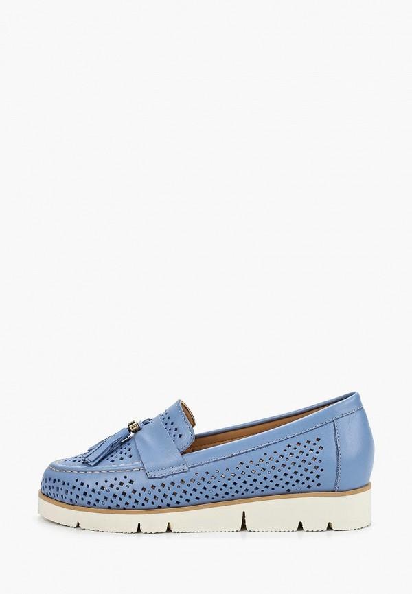 женские лоферы grand style, голубые