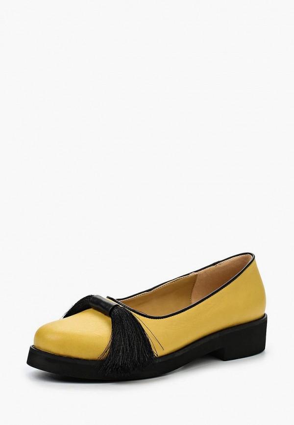 Купить Туфли Grand Style, gr025awica88, желтый, Весна-лето 2016