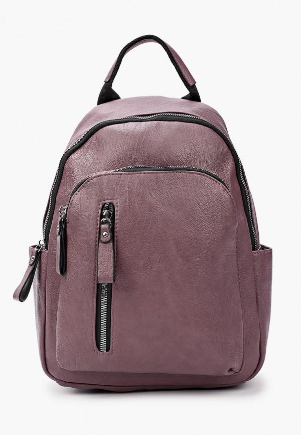 женский рюкзак grand style, фиолетовый