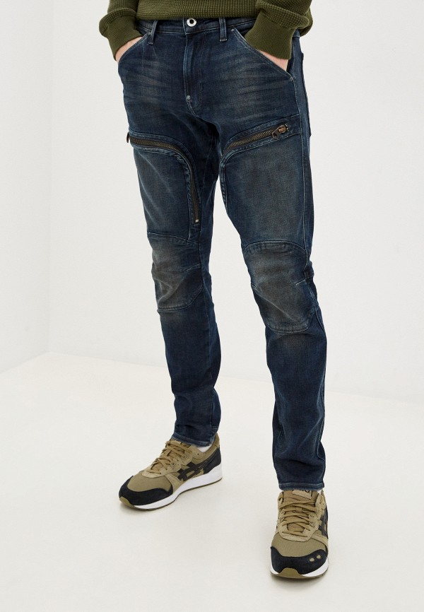 мужские зауженные джинсы g-star raw, бежевые