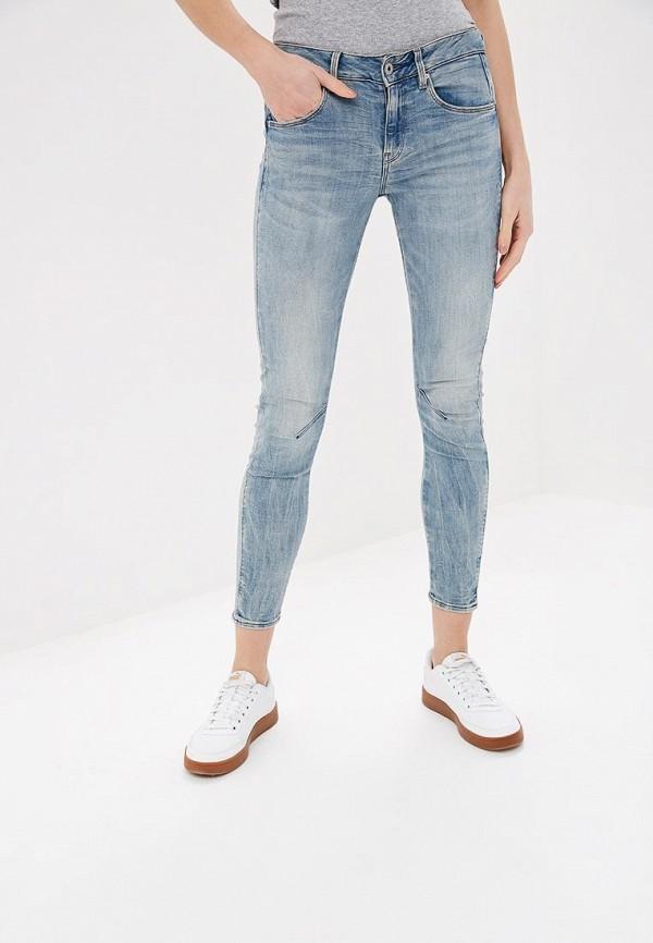 женские джинсы g-star raw, голубые