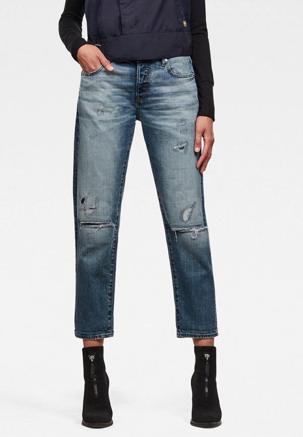 женские прямые джинсы g-star raw, голубые