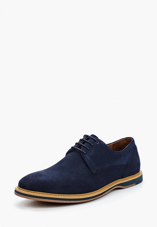 где купить Туфли Guido Grozzi Guido Grozzi GU014AMAGLO7 по лучшей цене