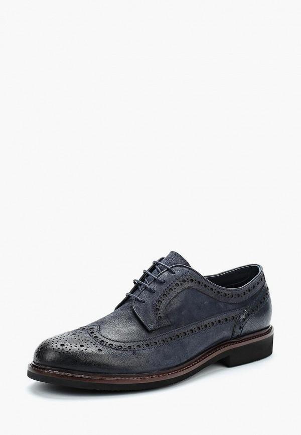 где купить Туфли Guido Grozzi Guido Grozzi GU014AMAGLQ8 по лучшей цене
