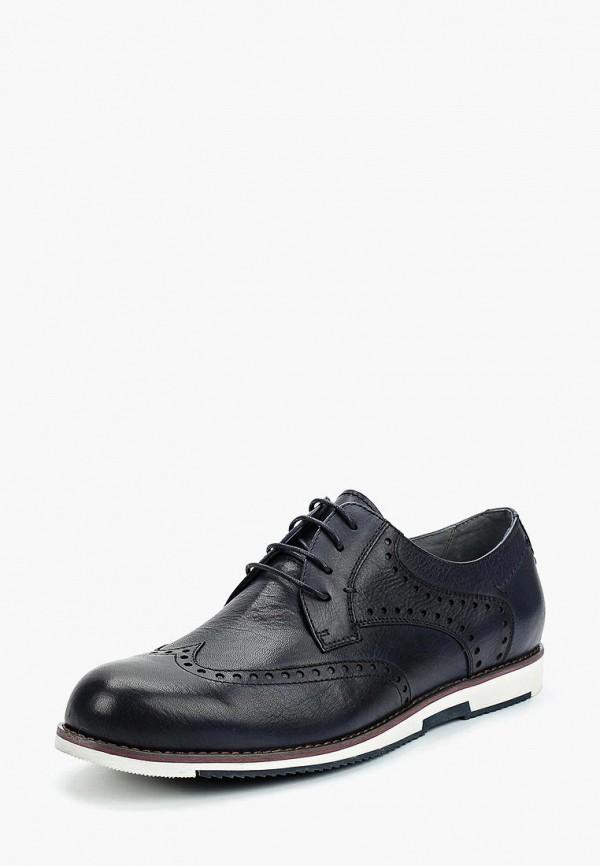 где купить Туфли Guido Grozzi Guido Grozzi GU014AMAGLU1 по лучшей цене