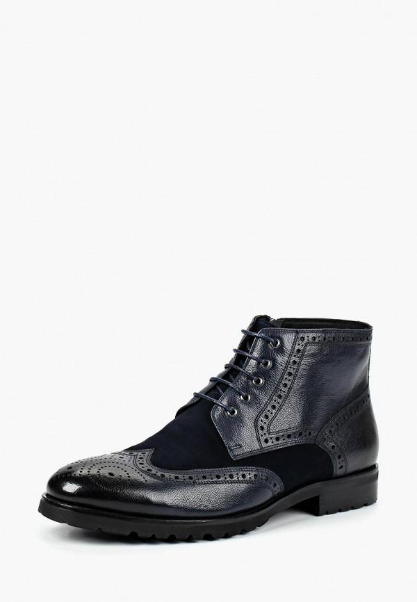 цена Ботинки Guido Grozzi Guido Grozzi GU014AMCIUI6