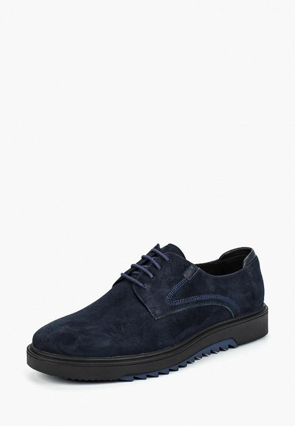 где купить Туфли Guido Grozzi Guido Grozzi GU014AMCIUM0 по лучшей цене