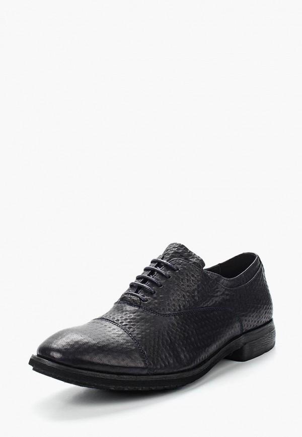 где купить Туфли Guido Grozzi Guido Grozzi GU014AMWMX25 по лучшей цене