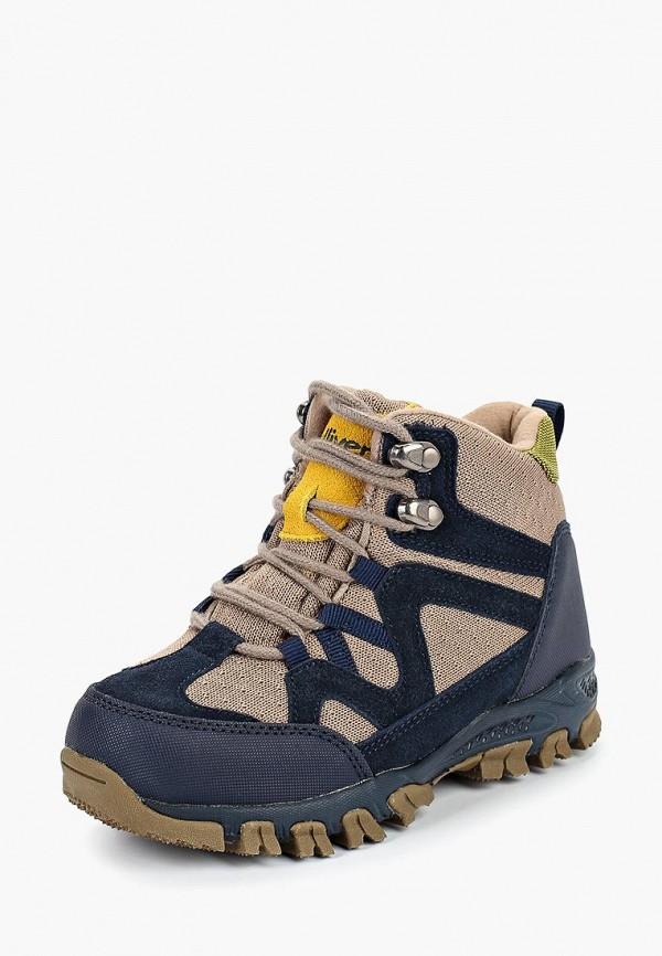 ботинки gulliver для мальчика, бежевые
